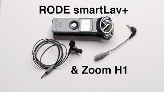 micro cravate pour zoom h1
