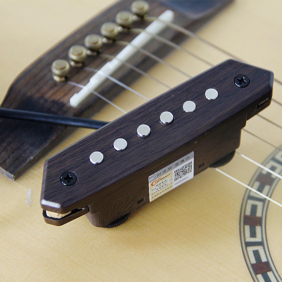 micro guitare passif