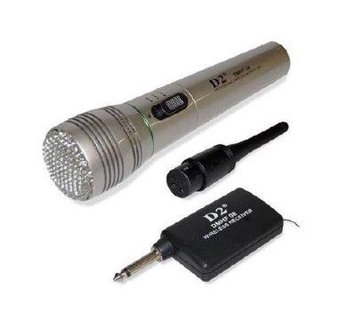 micro sans fil ugap